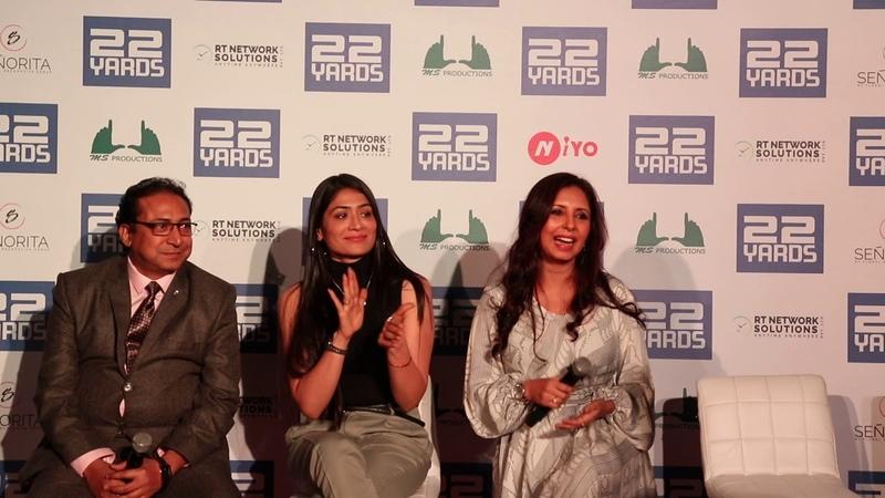 Film 22 Yards Trailer Launch | Sourav Ganguly | Barun Sobti
