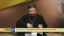 Протоиерей Андрей Ткачев Иди и смотри Анимационный проект Сказки старого пианино