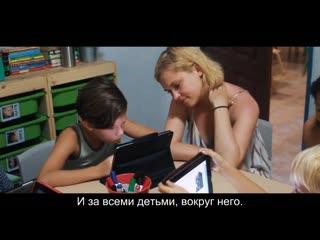 Koh Tao Kids __ Documentary Trailer (rus sub)