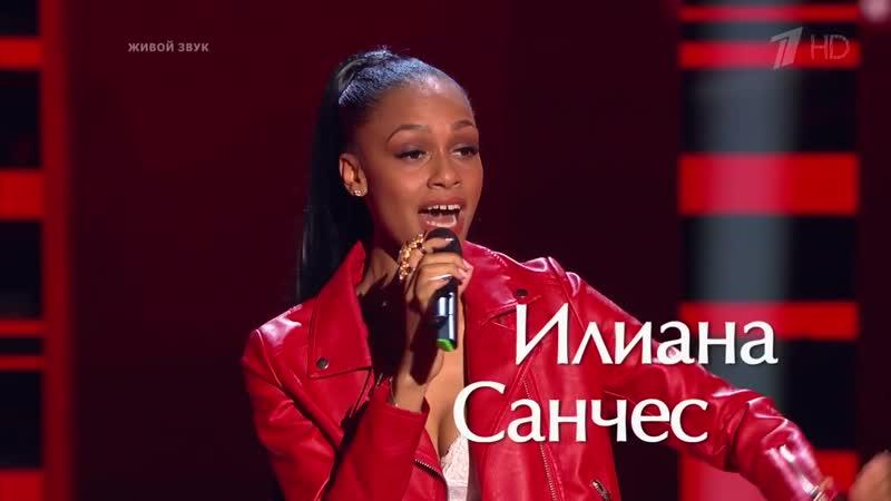 Iliana Sanchez - Yo Vivire (Голос - 7 сезон - 2018)
