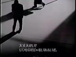 CDMA One Commercial with Leonardo DiCaprio (1998)