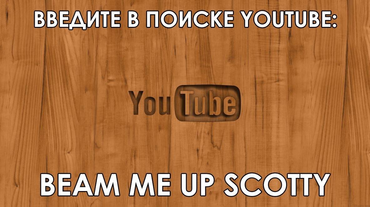 http://cs616620.vk.me/v616620759/17259/4RTUqyh7HKw.jpg