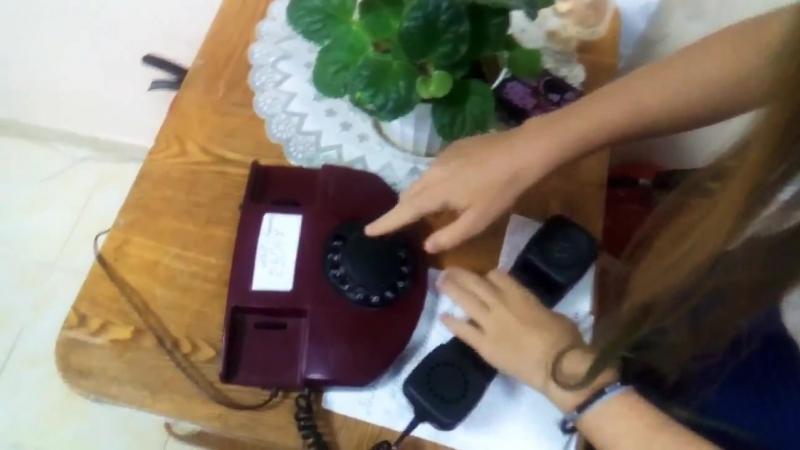Не кнопиться дисковый телефон (ржунимагу)