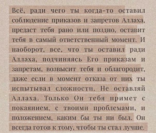 #прочти
