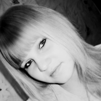 Нина Данилина, 17 сентября 1997, Москва, id153879221