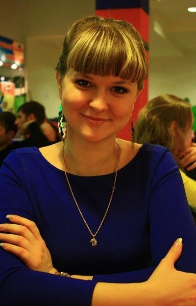 Ирина Минаева, 10 сентября 1990, Горячий Ключ, id227719224
