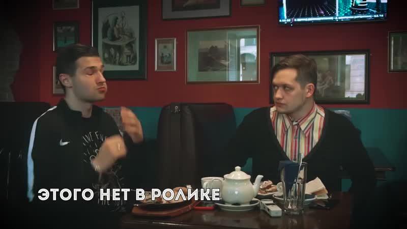 Футбольный Перерыв ЛЕВ ПРОТИВ УГРОЖАЕТ FORZOREZOR'у II ФУТБОЛЬНЫЙ ПЕРЕРЫВ