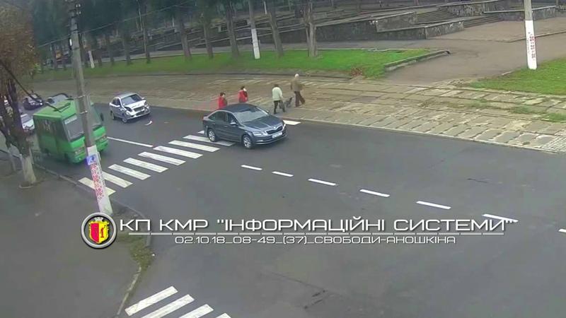 02.10.18_08-49_(37)_Свободи-Аношкіна