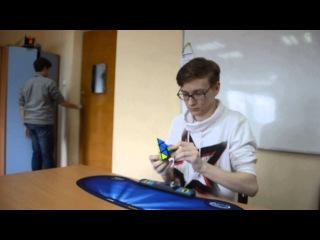 Иван Мизяков 11.61 сек, пирамидка, 2е место (avg5 19.27)