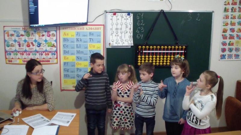 На уроке ментальной арифметики! Группа детей 5-6 лет. Преподаватель Ефрюкова О.В.