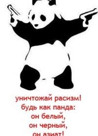 Mihail Like-Martini, 6 апреля 1996, Харьков, id180146882