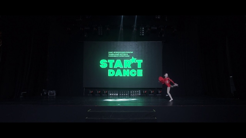 STAR'TDANCEFEST\VOL13\2'ST PLACE\CONTEMPORARY\Solo kids beginners\Ника Губарева