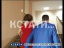 Питание с душком - начальник отдела качества Единого центра муниципального заказа арестован по подозрению в махинациях