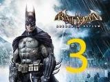 Прохождение игры Batman Arkham Asylum Часть 3