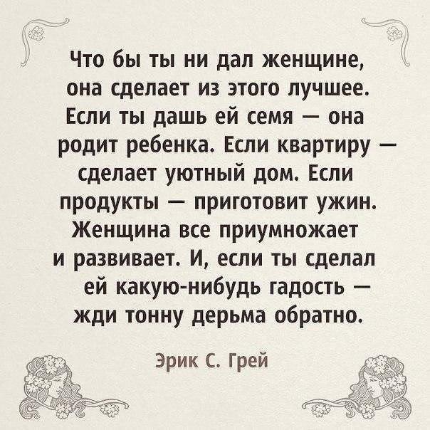 https://pp.userapi.com/c543108/v543108452/3f93d/bs-fPawImYE.jpg