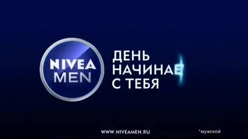 Реклама, анонсы и прогноз погоды (НТВ, 27.02.2014)