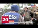 Найдены виновные в гибели Захарченко и антироссийская пропаганда. 60 минут от 17.05.19