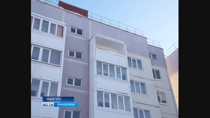 Новостройка разваливается: жители одного из домов Медногорска отстаивают свои права в прокуратуре
