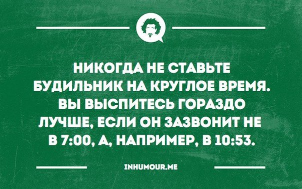 https://pp.vk.me/c543108/v543108554/16cc5/0k2_PXp1sm4.jpg
