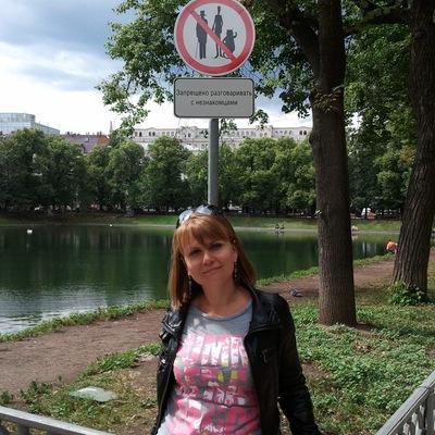 Светлана Крамина, 11 августа 1999, Луцк, id209891152