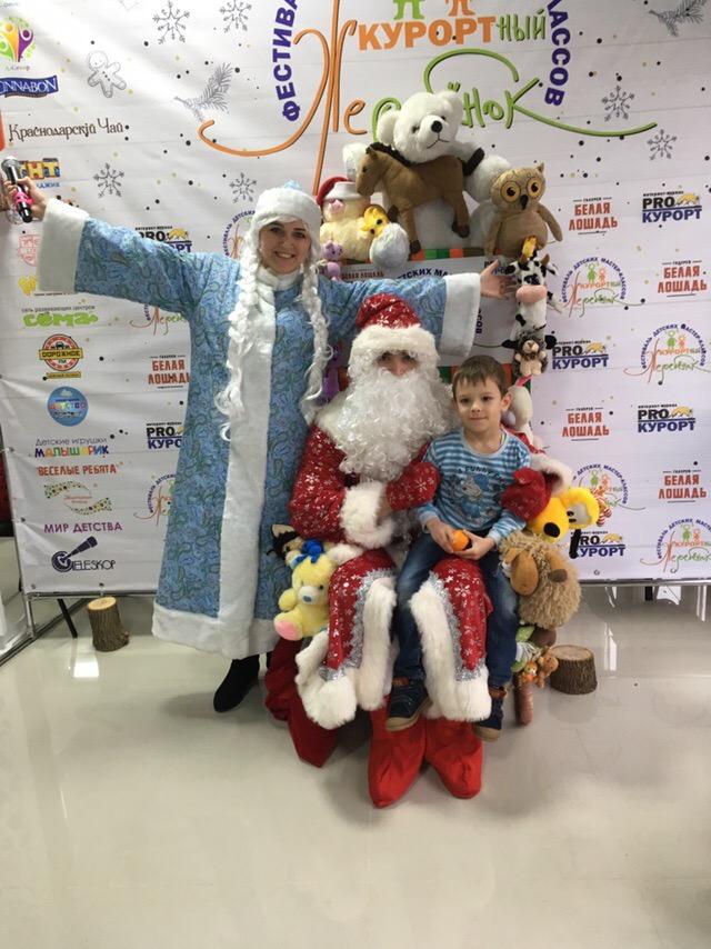 Дед Мороз и Снегурочка на фестивале детских мастер-классов Курортный жеРЕБЕНОК в Геленджике