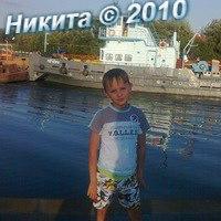 Никита Беспалов, 27 сентября , Ставрополь, id179649872