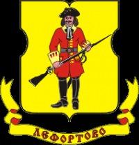 Управа Лефортово, 17 сентября , Москва, id176020124