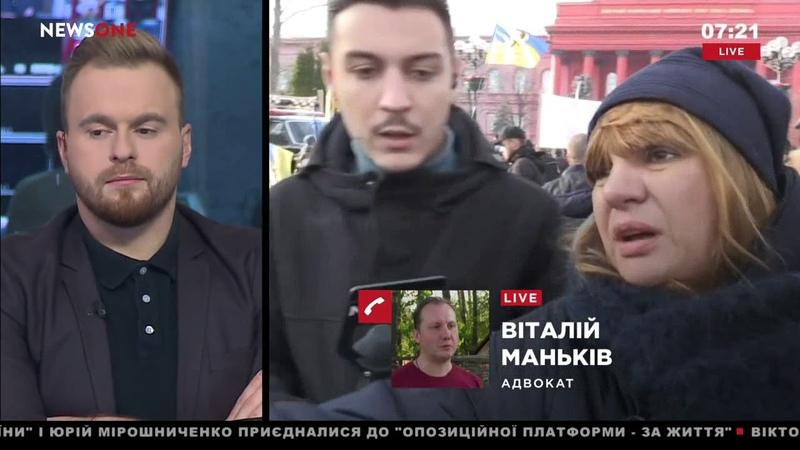 Манькив: в МВД должен быть отдел, который бы занимался нападениями на журналистов 19.11.18