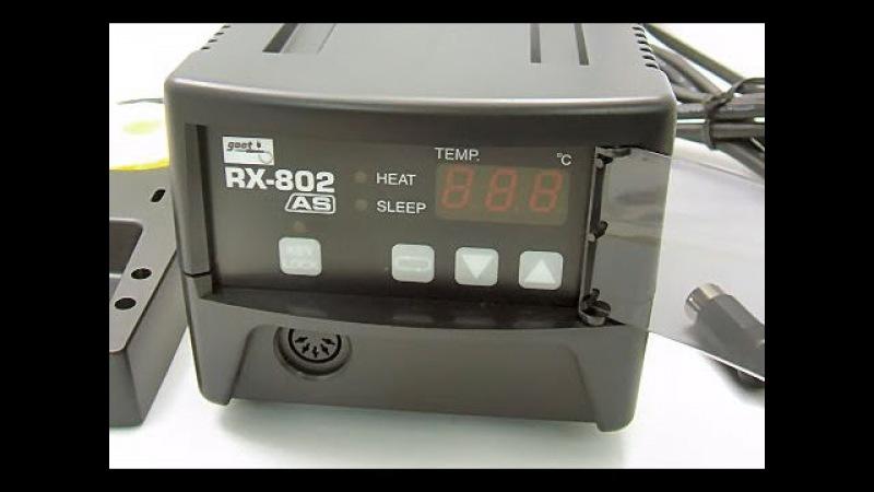 Почему мы выбрали Goot RX-802AS, обзор и тест Goot PX-501AS, Quick 236 ESD