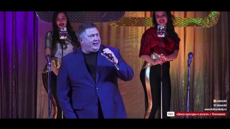 Эстрадный концерт Калейдоскоп мелодий