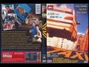 Taxi 1 soundtrack, Le Dernier Coup - Karim Le Roi