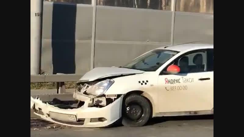 Авария на Бугринском