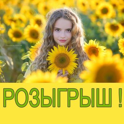 Наталья Паленичка