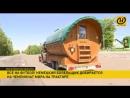 Футбольный фанат на тракторе едет из немецкого города Форхгайм