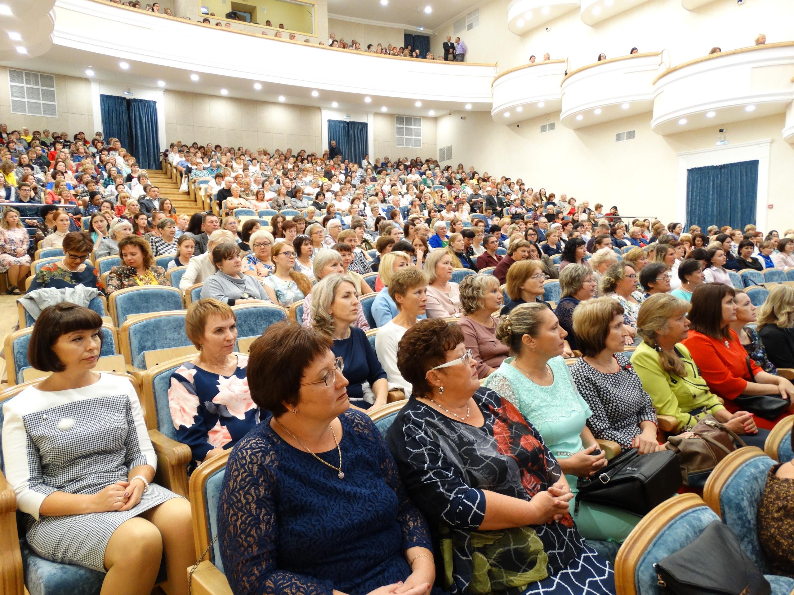 Августовская конференция педагогических работников г. Воткинска.