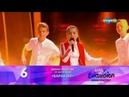 06 Diana Smykova Baraboom Lyrics JESC 2018 Russia's NF