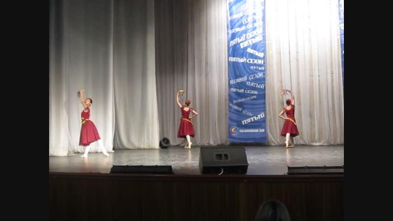 Вариация цыганок из балета Эсмеральда