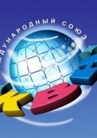 КВН - 2013. Высшая лига (2013) Вторая 1/8 финала!