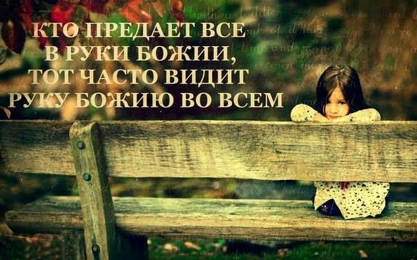 http://cs311128.vk.me/v311128121/1c6f/5XiLPy4orWY.jpg