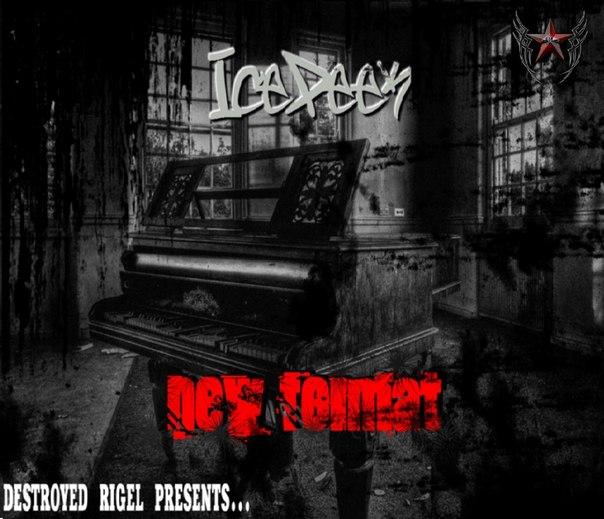 IcePeek - New Format (2013)