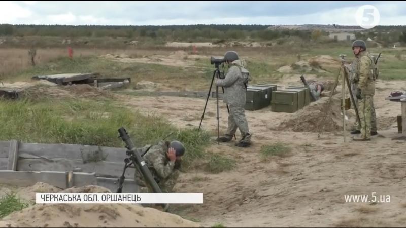 Як мінометники-прикордонники відточували навики стрільби в Оршанці