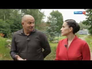 Действующие лица с Наилей Аскер-заде - Станислав Черчесов (05.08.2018)