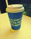 Объявление от Kamil - фото №1