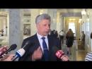 Юрий Бойко Цена создания Антикоррупционного суда долговая яма для всех украинцев