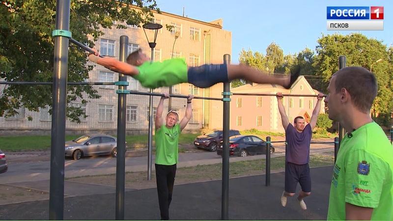 Анонс Street Workout Pskov   World Cup 2018