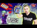 Папа РОБ и БЭТМЕН Распаковка Капитана Америка Lego BrickHeadz Сражение с Харли Квинн и