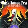 Фестиваль тату-культуры MINSK TATTOO FEST 2014