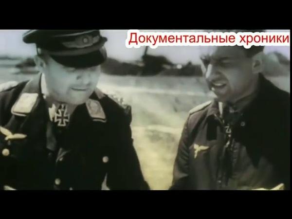 Битва за Москву Щит и меч