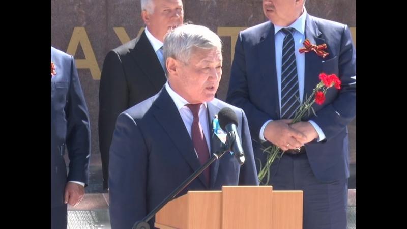 Выступает Губернатор Актюбинской области республики Казахстан Бердыбек Сапарбаев