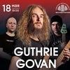 18/05|Guthrie Govan trio. Музыканты-виртуозы!